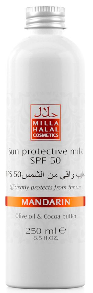 Milla Halal Cosmetics Солнцезащитное молочко SPF 50 с маслами оливы и какао MILLA MANDARIN, 250МЛ 10797