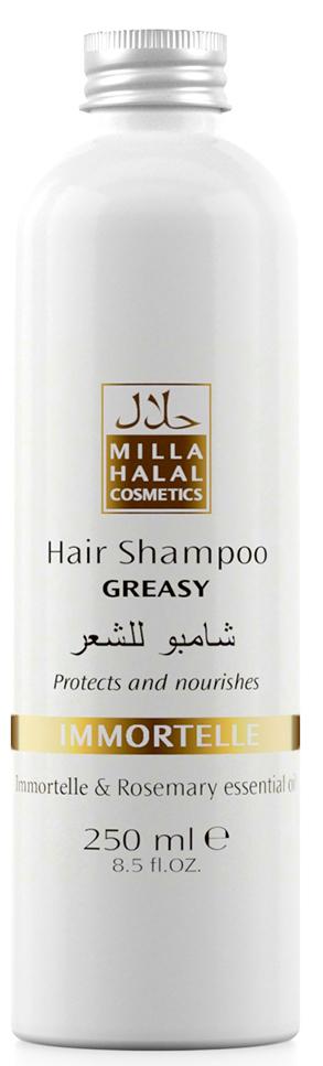 Milla Halal Cosmetics Шампунь для жирных волос с маслами бессмертника и розмарина MILLA IMMORTELLE, 250МЛ10976100% натуральный продукт. Шампунь для жирных волос, благодаря входящему в его состав масла листьев Розмарина, которое имеет мощный лечебный эффект, используется для укрепления ослабленных волос. В процессе использования масла листьев розмарина происходит стимуляция роста волос, укрепляются волосяные луковицы, одновременно увлажняется и насыщается витаминами кожа головы, что способствует дезинфекции и устранению перхоти. Розмарин также препятствует выпадению волос и появлению седины.