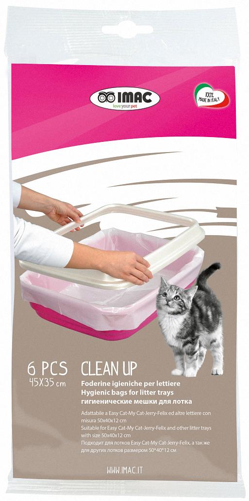 Пакеты для туалета IMAC Clean Up, 45х35 см, 6 шт81199BПакеты для туалета IMAC Clean Up. Быстрая и легкая уборка без проблем. Пакеты подходят для кошачьих туалетов Easy Cat, My Cat, Jerry, Felix производства Imac, а так же для других лотков размером 50 х 40 х 12 см. Гигиенические пакеты облегчат уборку кошачьего туалета, избавят Вас от постоянного мытья лотка. Снимите с лотка верхнюю крышку или верхний ограничительный борт (в зависимости от его модели), наденьте пакет на нижнюю часть, выровняйте, края заверните за борта лотка. Насыпьте на дно лотка наполнитель в соответствии с инструкцией производителя наполнителя. Сверху наденьте крышку или бортик туалета. После загрязнения наполнителя просто снимите верхнюю часть туалета, удалите пакет с использованным наполнителем, а в чистый лоток положите новый пакет в той же последовательности. Всё чисто и аккуратно! ВНИМАНИЕ! Уважаемые клиенты, обращаем ваше внимание на возможное изменение в дизайне упаковки.