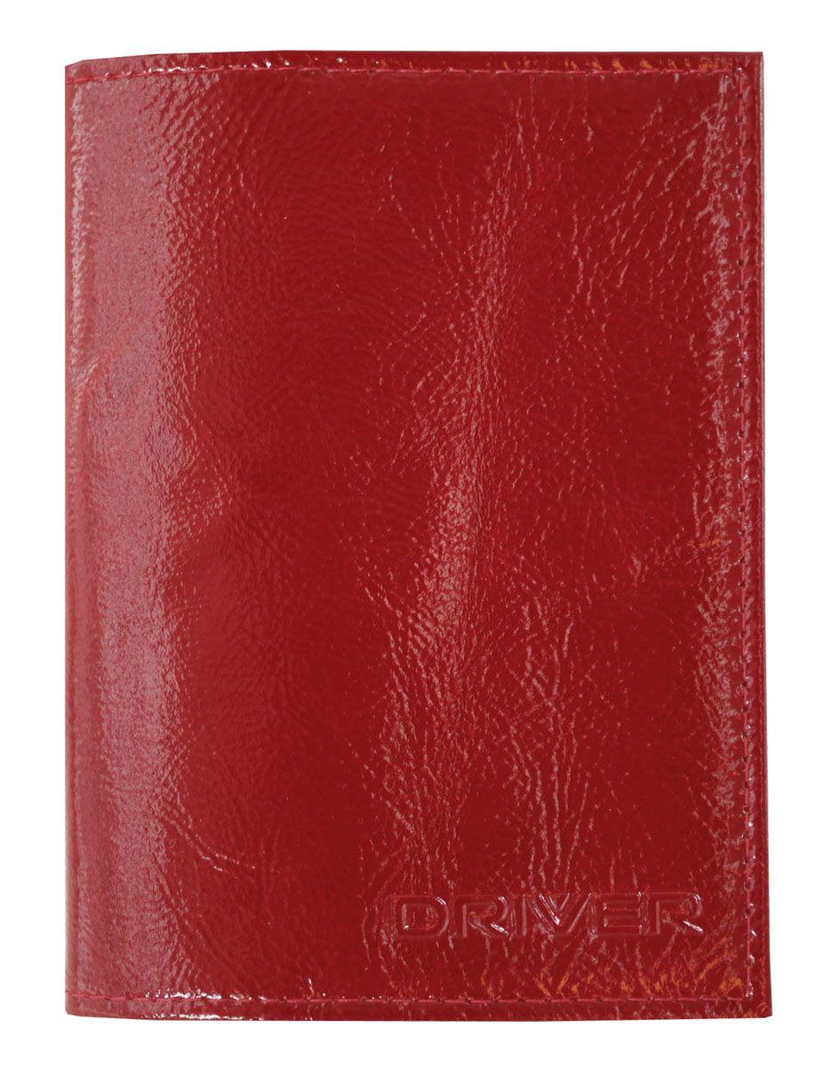 Обложка для автодокументов Driver женская, цвет: красный. А01БЖАО1БЖОбложка для автодокументов Driver выполнена из высококачественной натуральной глянцевой кожи красного цвета и оформлена теснением с фирменным логотипом. На внутреннем развороте - съемный блок из шести прозрачных файлов из мягкого пластика, один из которых формата А5, один предназначен для хранения водительского удостоверения и 4 файла размером 12 см х 8 см подойдут для хранения свидетельства о регистрации транспортного средства. Также обложка имеет два маленьких отделения для хранения sim-карт. Обложка не только поможет сохранить внешний вид ваших документов и защитит их от повреждений, но и станет стильным аксессуаром, который подчеркнет ваш неповторимый стиль. Кожгалантерея Driver изготовлена из высококачественной натуральной кожи. Специальное защитное покрытие способствует долгой службе изделий. Вся продукция гипоаллергенна. Прозрачные растительные краски подчеркивают натуральную фактуру. Множество отделений позволит сохранить документы в порядке....
