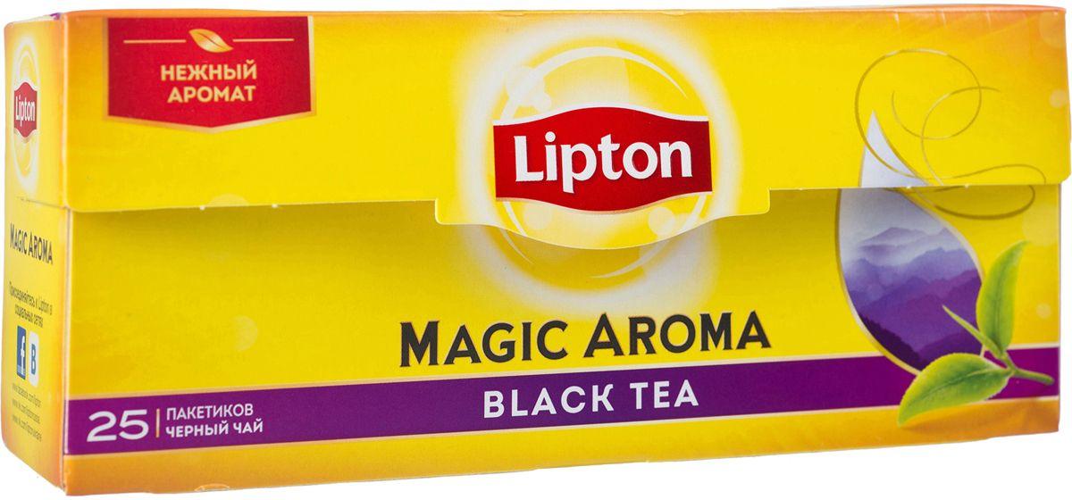 Lipton Черный чай Magic Aroma 25 шт21072020Lipton Magic Aroma - это бодрящий и нежный напиток с которым легко «поговорить по душам», окунуться в романтическую атмосферу и почувствовать себя отдохнувшим. Он идеально подходит для вечерней чашки чая или в любое время, когда хочется сделать паузу, взять тайм-аут. Побалуйте себя, угостите близких, друзей и коллег чашкой этого чая. Они оценят его мягкий букет и вкус, яркий и свежий аромат, «рассказывающий» о беспечных солнечных днях, отдыхе на природе, мечтах, путешествиях, удивительных открытиях и волшебных впечатлениях.