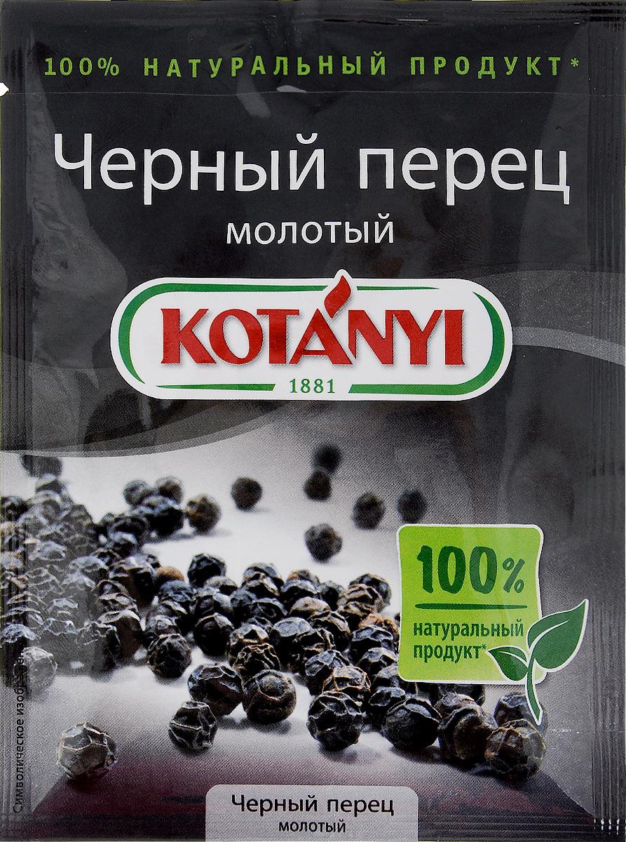 Kotanyi Перец черный молотый, 20 г