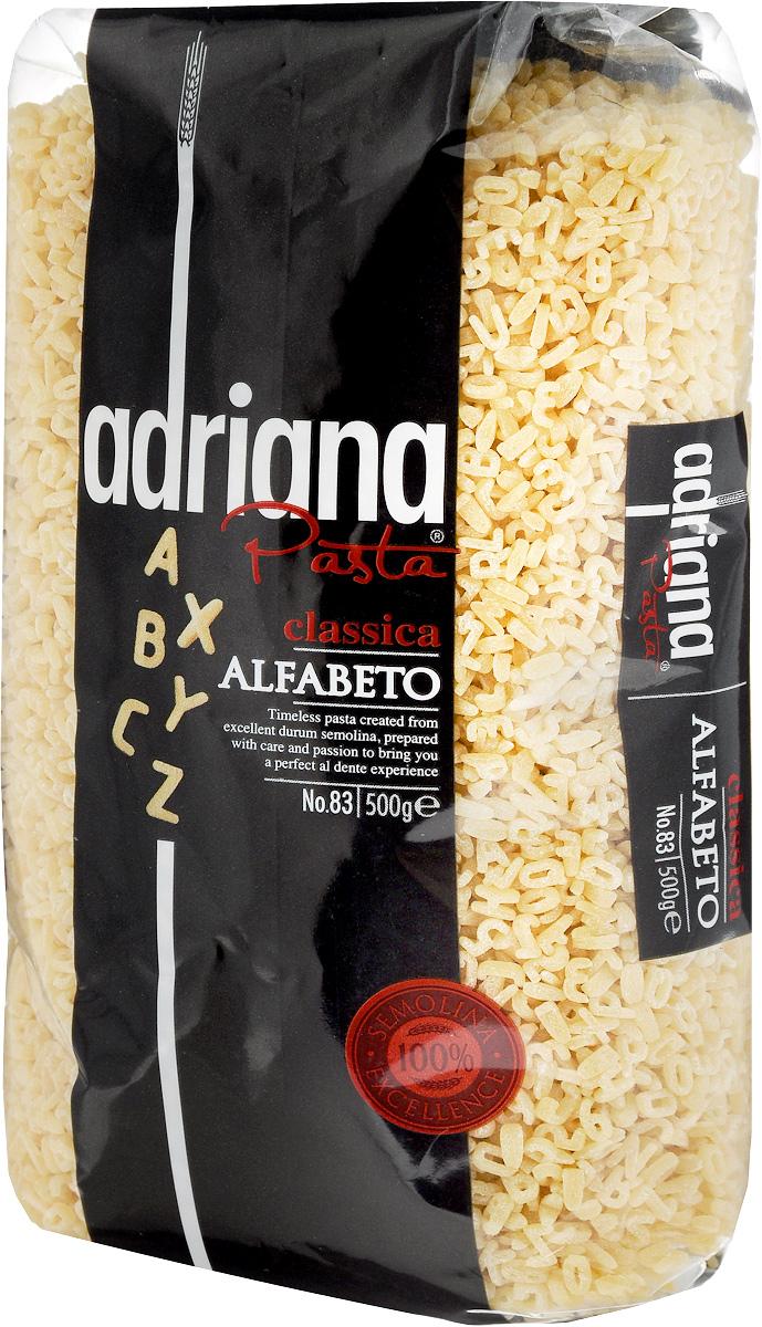 Adriana Alfabeto паста, 500 г15020Adriana - высококачественная паста из 100% семолины. Только 100% семолина или качественная мука из специальных твердых сортов пшеницы гарантирует, что паста, даже после превышения рекомендуемого времени приготовления, не разварится и не слипнется после охлаждения. Очень нравится маленьким детям, обязательно вызовет у них удивление и интерес при изучении незнакомых букв. Такие макароны помогут не только скормить малышу тарелочку супа, но и играючи запомнить буквы. Способ приготовления: варить макаронные изделия в кипящей подсоленной воде (1 литр воды на 100 грамм макаронных изделий). Можете добавить столовую ложку растительного масла. Варить в течение 5-7 минут, постоянно помешивая. В конце приготовления попробуйте. Слейте воду и подавайте на стол. Готовьте на здоровье!