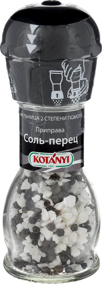 Kotanyi Приправа соль-перец, 65 г417511Приправа соль-перец Kotanyi - идеальный продукт для тех, кто хочет одним движением подсолить блюдо и придать ему пикантную остроту. Мельница имеет две степени помола.