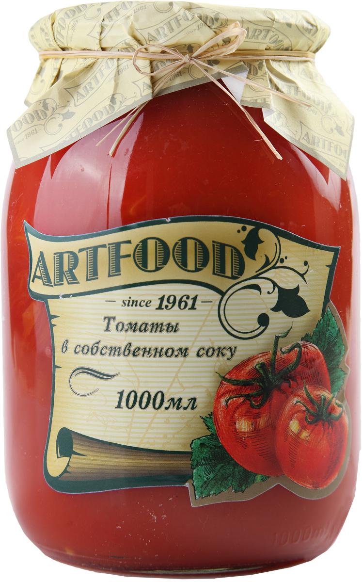 Artfood томаты в собственном соку, 1000 мл23001110200019Томаты в собственном соку пользуются большой популярностью по всему миру. Их можно использовать, как самостоятельное блюдо. Томаты в собственном соку добавляют в первые и мясные блюда, запеканки и выпечку.