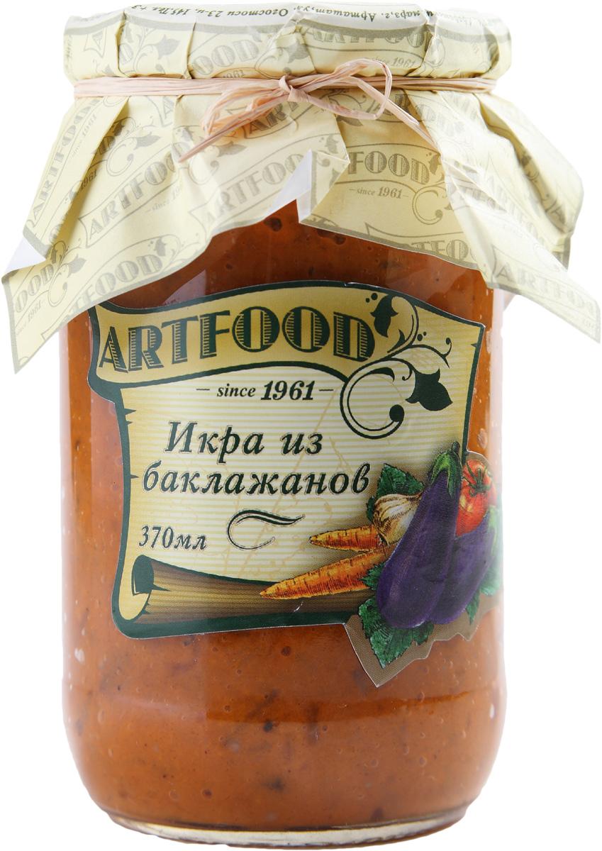 Artfood икра баклажанная, 370 мл23001110200003Баклажанная икра - простейшая овощная закуска из четырех, максимум - пяти ингредиентов в базовом варианте. Самая вкусная, правда, получается из запеченных на гриле баклажанов - так их мякоть приобретает дополнительный аромат дымка.