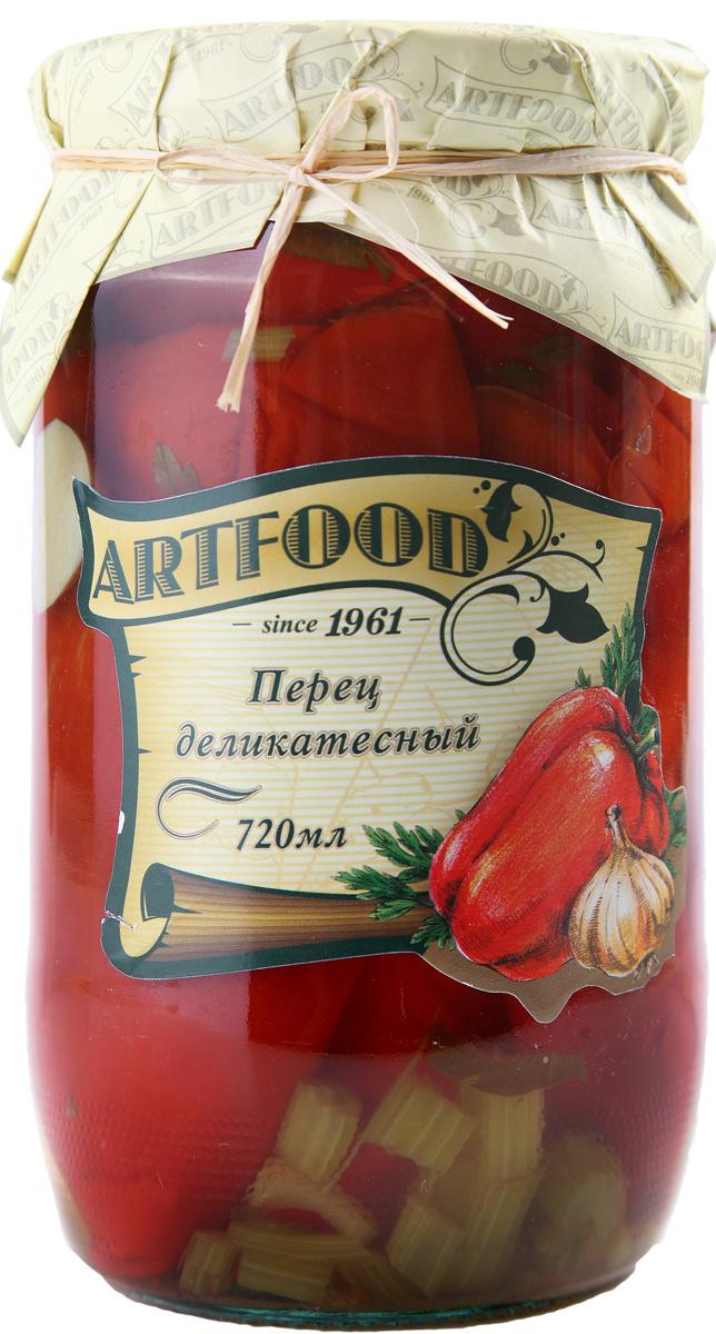 Artfood перец деликатесный, 700 г23001110200015