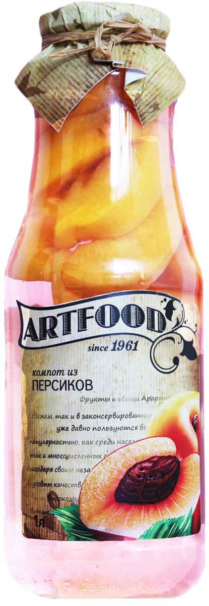 Artfood компот из персика, 1 л13001110200016Компот обладает множеством полезных свойств в сравнении с другими жидкостями. В отличие от воды в нём содержатся витамины. От соков компот отличается тем, что не содержит такого обильного количества кислот, которые могут негативно повлиять на желудок