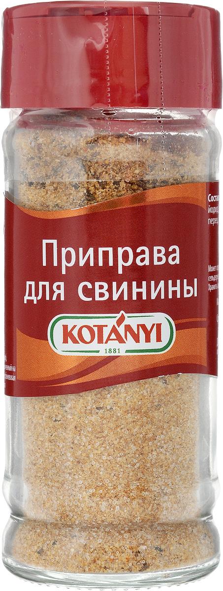 Kotanyi Приправа для свинины, 71 г450711Приправа для свинины Kotanyi - это гармоничное сочетание специй и трав, незаменимое при приготовлении блюд из свинины. Уважаемые клиенты! Обращаем ваше внимание, что полный перечень состава продукта представлен на дополнительном изображении.