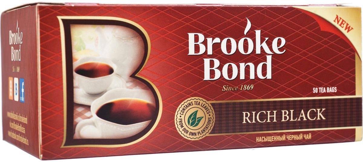 Brooke Bond Насыщенный черный чай в пакетиках, 50 шт65415505/70018203/1000950Brooke Bond в пакетиках позволяет насладиться превосходным вкусом крепкого черного чая. Секрет его вкуса - в уникальном купаже из высших сортов чая из Кении и Индонезии. Чай Brooke Bond обладает ярким, приятно терпким тонизирующим вкусом и насыщенным ароматом.
