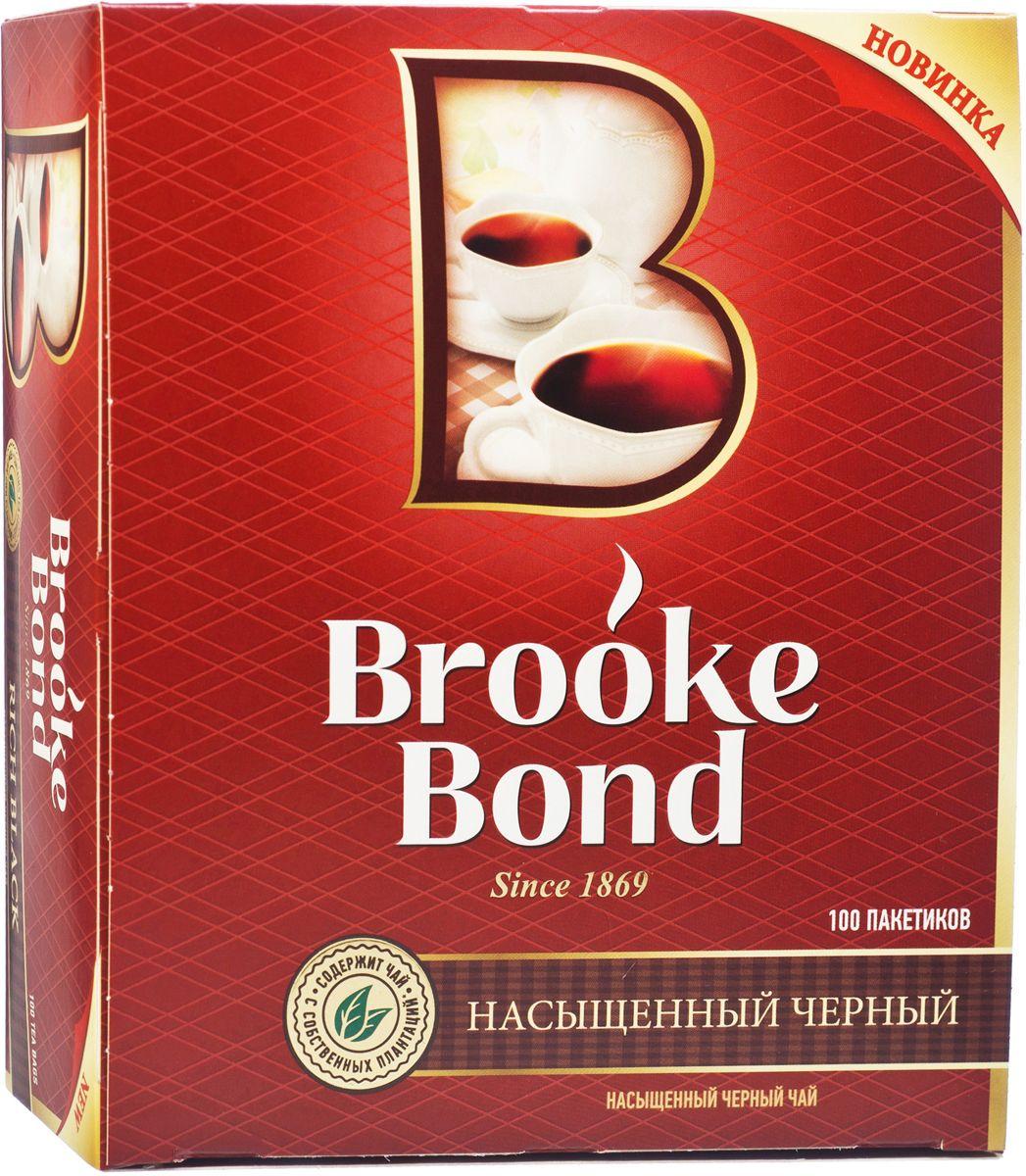 Brooke Bond Насыщенный черный чай в пакетиках, 100 шт21153965/65415506Brooke Bond в пакетиках позволяет насладиться превосходным вкусом крепкого черного чая. Секрет его вкуса — в уникальном купаже из высших сортов чая из Кении и Индонезии. Чай Brooke Bond обладает ярким, приятно терпким тонизирующим вкусом и насыщенным ароматом.