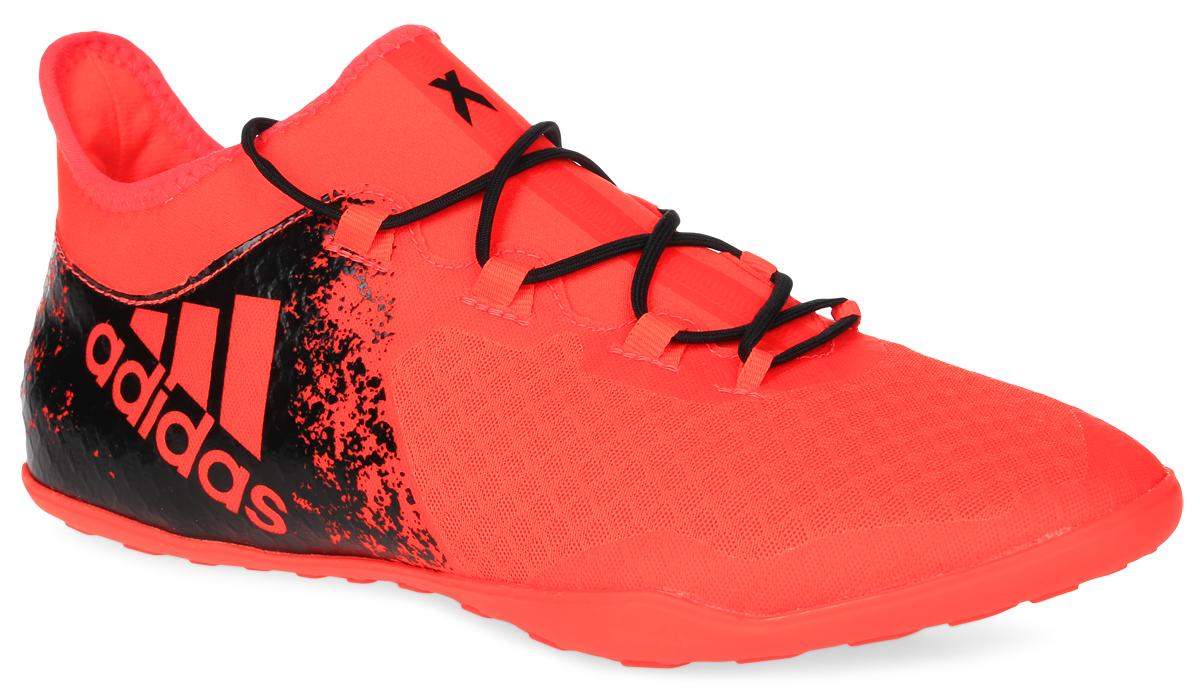 Кроссовки для футзала мужские Adidas X 16.2 court, цвет: оранжевый, черный. Размер 9 (42)BB4157Кроссовки Adidas X 16.2 court идеальны для мощной игры на полированных гладких поверхностях. Дышащий верх techfit, выполненный из искусственных материалов и текстиля, обеспечивает идеальную посадку без разнашивания и траты времени на шнуровку. Подошва Court Chaos для безупречного сцепления и взрывной скорости на гладких полированных поверхностях.