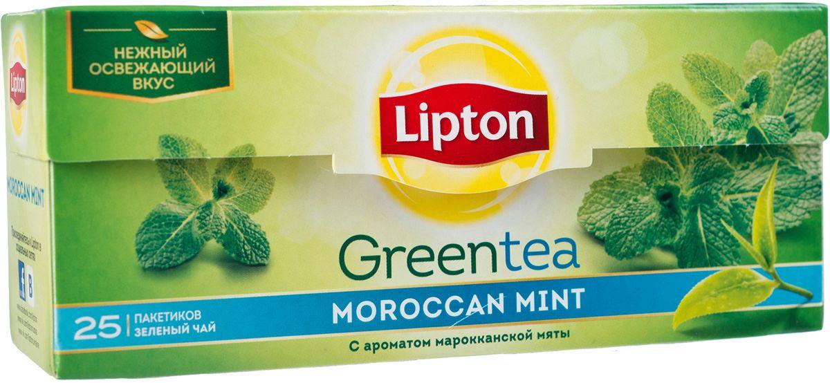 Lipton Moroccan Mint зеленый чай в пакетиках, 25 шт21136067Молодые чайные листочки, выращенные под теплыми лучами солнца, дарят зеленому чаю Lipton Moroccan Mint нежный вкус, дополненный ноткой мятной свежести, чтобы вы могли насладиться любимым чаем в каждой чашке. Откройте свежесть вкуса душистой марокканской мяты в изысканном букете зеленого чая Lipton. r> Зеленый чай является источником флавоноидов - природных соединений, которые вырабатываются растениями. Флавоноиды способствуют улучшению обменных процессов и повышению жизненного тонуса. Уважаемые клиенты! Обращаем ваше внимание на то, что упаковка может иметь несколько видов дизайна. Поставка осуществляется в зависимости от наличия на складе.