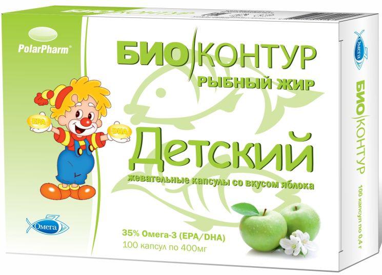 Детский рыбный жир БиоКонтур, со вкусом яблока, мягкие жевательные капсулы 400 мг, №1004607097012181Детский рыбный жир БиоКонтур со вкусом яблока, мягкие жевательные капсулы, 400 мг №100 способствует укреплению иммунитета, способствует восстановлению организма после перенесенных заболеваний, способствует быстрому восстановлению организма после умственных и физических нагрузок Состав: жир океанических рыб, оболочка (глицерин (пластификатор), желатин, крахмал, вода, ароматизатор натуральный Яблоко, краситель натуральный Хлорофилл), ароматизатор натуральный Яблоко, антиокислители (смесь токоферолов, аскорбил пальмитат). Товар не является лекарственным средством. Могут быть противопоказания и следует предварительно проконсультироваться со специалистом.