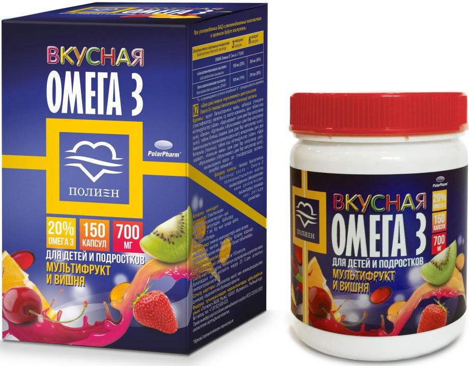 Вкусная Омега-3 20% Полиен, со вкусом вишни или мультифрукт, мягкие жевательные капсулы 700 мг, №1504607097012327Вкусная Омега-3 20% Полиен со вкусом вишни или мультифрукт, мягкие жевательные капсулы, 700 мг №150 способствует укреплению иммунитета, способствует восстановлению организма после перенесенных заболеваний, способствует быстрому восстановлению организма после умственных и физических нагрузок Состав: жир океанических рыб, оболочка (глицерин (пластификатор), желатин, вода, крахмал картофельный, сахар, ароматизаторы натуральные (Вишня, Черная смородина (для капсул со вкусом вишни), Банан, Клубника (для капсул со вкусом Мультифрукт)), натуральный краситель (кармин (для капсул со вкусом вишни)) лимонная кислота (антиокислитель)), растительное масло, сахар, воск пчелиный (носитель), ароматизаторы натуральные (Вишня, Черная смородина, Масло апельсина (для капсул со вкусом вишни), Мультифрукт (для капсул со вкусом Мультифрукт)), антиокислители (смесь токоферолов, аскорбил пальмитат) Товар не является лекарственным средством. Могут быть...