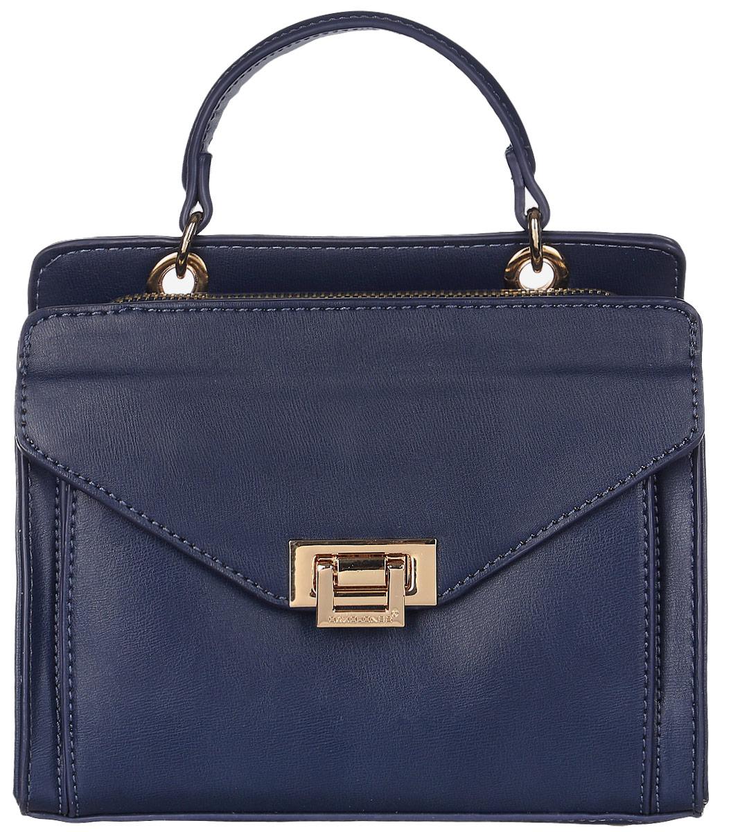 Сумка женская David Jones, цвет: темно-синий. 5212-15212-1 D/BLUEСтильная женская сумка David Jones выполнена из искусственной кожи. Изделие имеет одно основное отделение, которое закрывается на застежку-молнию. Внутри находятся прорезной карман на застежке-молнии и накладной открытый карман. На передней стенке расположен накладной карман, закрывающийся на клапан с застежкой-защелкой. Изделие оснащено одной удобной ручкой. В комплект входит съемный регулируемый наплечный ремень. Основание изделия защищено от повреждений металлическими ножками. Роскошная сумка внесет элегантные нотки в ваш образ и подчеркнет ваше отменное чувство стиля.
