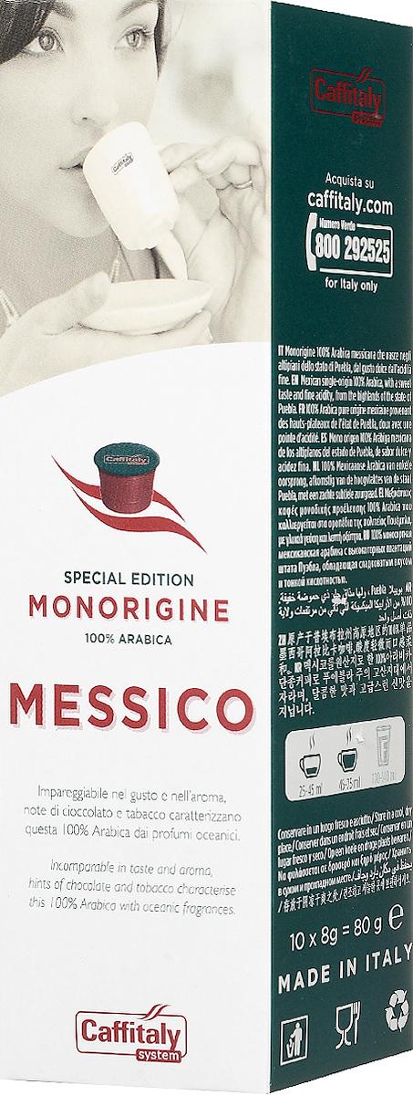 Caffitaly Messico кофе в капсулах, 10 шт8032680750243Кофе Messico - это 100% моносортная мексиканская арабика с высокогорных плантаций штата Пуэбла. Постоянные теплые и влажные океанские течения из мексиканского залива способствуют созданию этого благородного кофе. Messico обладает сладким вкусом и тонкой кислотностью. Эксклюзивная система упаковки в капсулы, сохраняющая полноту аромата и несравненный вкус свежемолотого кофе. Упаковано в защитной атмосфере. Кислотность: 5/10; крепость: 7/10. Вес одной капсулы: 8 г.