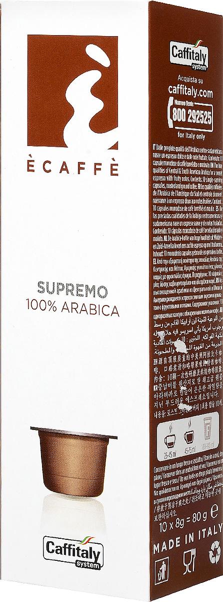 Caffitaly Supremo кофе в капсулах, 10 шт8032680750205Из высокоценной арабики из Центральной и Южной Америки рождается эспрессо с мягким вкусом и ароматом с фруктовыми нотками. Эксклюзивная система упаковки в капсулы сохраняет полноту аромата и несравненный вкус свежемолотого кофе. Содержимое: 10 одноразовых капсул с обжаренным молотым кофе. Крепость 8/10. Вес одной капсулы: 8 г.