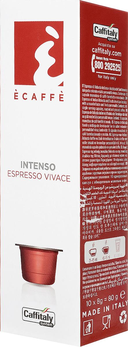 Caffitaly Intenso кофе в капсулах, 10 шт8032680750038Кофе в капсулах Caffitaly Intenso - смесь южноамериканской арабики с терпкой индийской робустой, которая делает вкус более богатым. Этот кофе обладает полным бархатистым вкусом, он идеально подходит для употребления по утрам и после еды. Содержимое упаковки: 10 одноразовых капсул с обжаренным молотым кофе. Эксклюзивная система упаковки в капсулы сохраняет полноту аромата и несравненный вкус свежемолотого кофе. Крепость 8/10. Вес одной капсулы: 8 г.