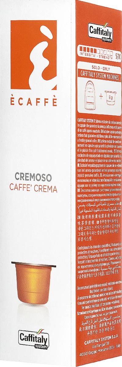 Caffitaly Cremoso кофе в капсулах, 10 шт8032680750052Кофе Cremoso - это купаж из 100% Арабики из Центральной и Южной Америки, отличающийся богатым ароматом и мягкой бархатистой пенкой. Идеальная смесь, которая может сопровождать любую паузу. Кислотность: 4,5/10; крепость: 5/10. Эксклюзивная система упаковки в капсулы, сохраняющая полноту аромата и несравненный вкус свежемолотого кофе. Вес одной капсулы: 8 г.