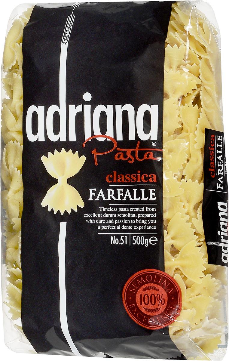 Adriana Farfalle паста, 500 г15016Adriana - высококачественная паста из 100% семолины. Только 100% семолина или качественная мука из специальных твердых сортов пшеницы гарантирует, что паста, даже после превышения рекомендуемого времени приготовления, не разварится и не слипнется после охлаждения. Еда не должна служить лишь для утоления голода, а должна приносить и возвышенные чувства приятного удовлетворения. Каждый из нас хотел бы открыть для себя новые вкусы и новые впечатления. Ужин должен быть не только завершением дня, но также возможностью встретиться с близкими и друзьями, чтобы насладиться едой. Паста Adriana имеет превосходные вкусовые качества и полезные свойства. Благодаря большому количеству клетчатки, белка и минимуму жиров - низкокалорийная, что помогает всегда оставаться в идеальной форме. В ее состав входят рибофлавин, который способствует снижению усталости, витамины группы B, необходимые для здоровья. Способ приготовления: варить макаронные изделия в кипящей...
