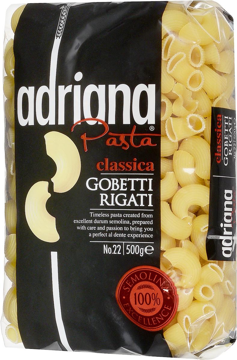 Adriana Gobetti Rigati паста, 500 г15005Adriana - высококачественная паста из 100% семолины. Только 100% семолина или качественная мука из специальных твердых сортов пшеницы гарантирует, что паста, даже после превышения рекомендуемого времени приготовления, не разварится и не слипнется после охлаждения. Эта известная паста очень популярна с томатным или кремовым соусом. Паста удерживает соус благодаря своей пустой форме внутри и внешним канавкам. Используется в качестве гарнира и придает еде удивительно интенсивный вкус. Способ приготовления: варить макаронные изделия в кипящей подсоленной воде (1 литр воды на 100 грамм макаронных изделий). Можете добавить столовую ложку растительного масла. Варить в течение 9-11 минут, постоянно помешивая. В конце приготовления попробуйте. Слейте воду и подавайте на стол.