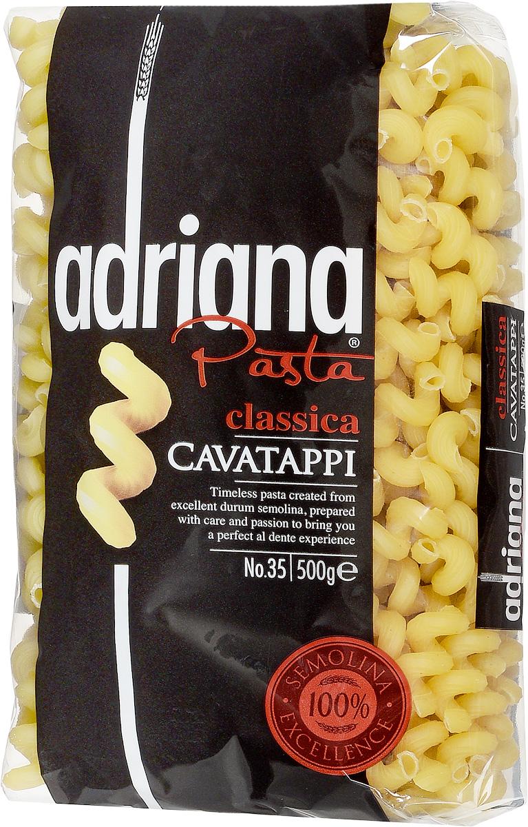 Adriana Cavatappi паста, 500 г15019Adriana - высококачественная паста из 100% семолины. Только 100% семолина или качественная мука из специальных твердых сортов пшеницы гарантирует, что паста, даже после превышения рекомендуемого времени приготовления, не разварится и не слипнется после охлаждения. Еда не должна служить лишь для утоления голода, а должна приносить и возвышенные чувства приятного удовлетворения. Каждый из нас хотел бы открыть для себя новые вкусы и новые впечатления. Ужин должен быть не только завершением дня, но и возможностью встретиться с близкими друзьями, чтобы насладиться едой. Паста Adriana имеет превосходные вкусовые качества и полезные свойства. Благодаря большому количеству клетчатки, белка и минимуму жиров - низкокалорийная, что способствует всегда оставаться в идеальной форме. В состав входят рибофлавин, который способствует снижению усталости, и витамины группы В.