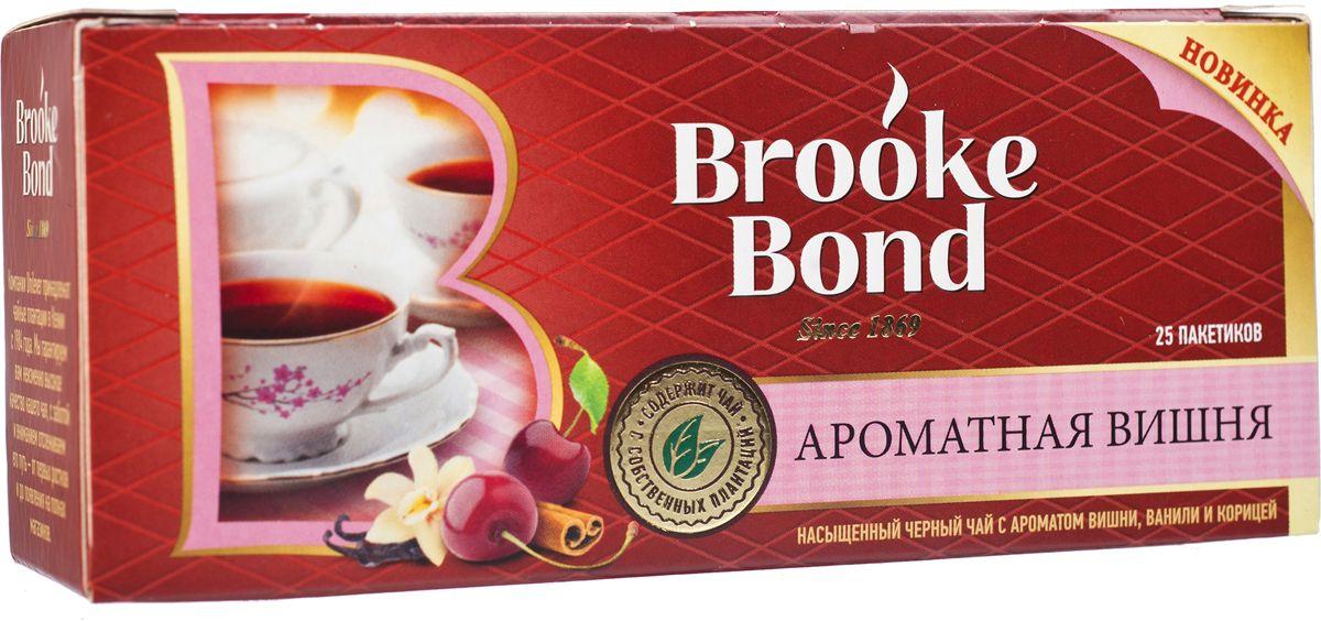 Brooke Bond Ароматная вишня черный чай в пакетиках, 25 шт21144901Пряный аромат вишни и корицы наполнит вас энергией летних дней и даст возможность найти нестандартное решение любой проблемы!