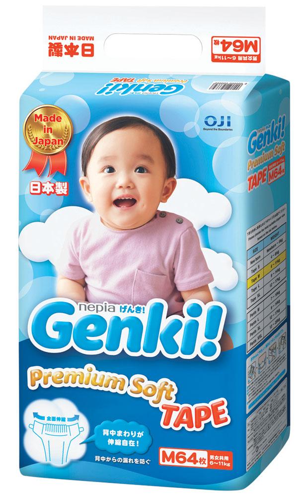 Nepia Genki Подгузники M 6-11 кг 64 шт522647