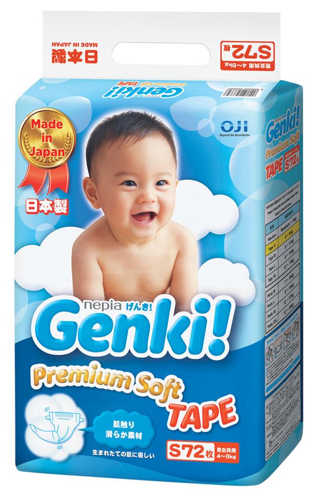 Nepia Genki Подгузники S 4-8 кг 72 шт532646