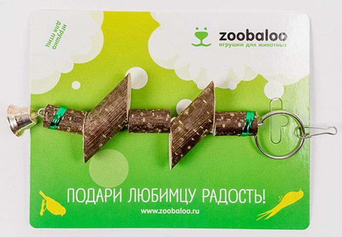 Игрушка для птиц Zoobaloo Деревянные бруски на цепи с колоколом 15см532Эта игрушка из линейки Natural living - отличный аксессуар для поддержания активности ваших пернатых друзей. Не содержит искусственных окрашивающих веществ. Представлена деревянными брусочками из орешника, оборудована маленьким колокольчиком и металлическим карабином для подвешивания к клетке. Чтобы обезопасить лапки пернатых любимцев, брусочки соединены цепочкой.