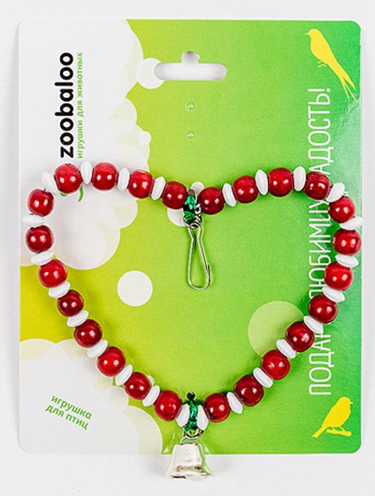 Игрушка для птиц Zoobaloo Сердце Африки. 580580Только представьте себе, насколько нарядной станет клетка вашего любимца с игрушкой Zoobaloo Сердце Африки! Она выполнена в оригинальной форме сердца из бусинок контрастного цвета, оснащена удобным карабином и колокольчиком.