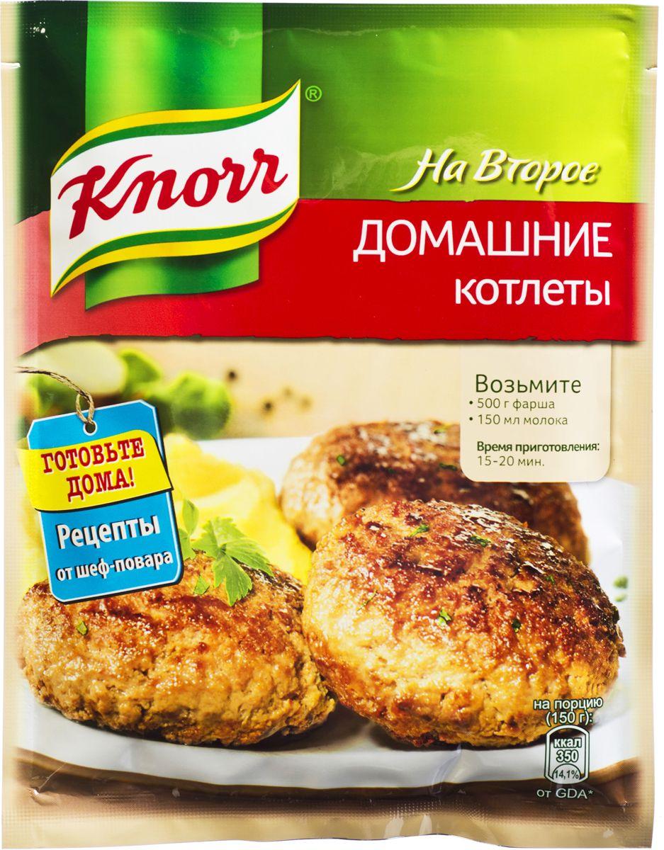 Knorr Приправа На второе Домашние котлеты, 44 г21133761