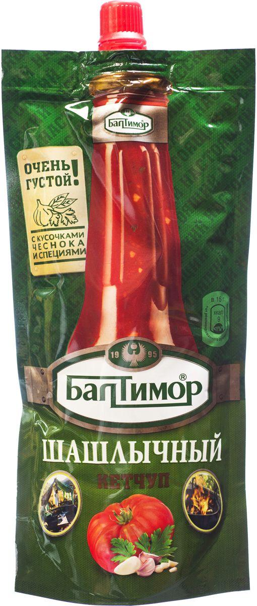 Балтимор Кетчуп шашлычный, 260 г67058017Насыщенный кетчуп Балтимор со сладким и острым перцами, кусочками чеснока и зеленью. То, что надо для шашлыка на природе! Уважаемые клиенты! Обращаем ваше внимание, что полный перечень состава продукта представлен на дополнительном изображении.