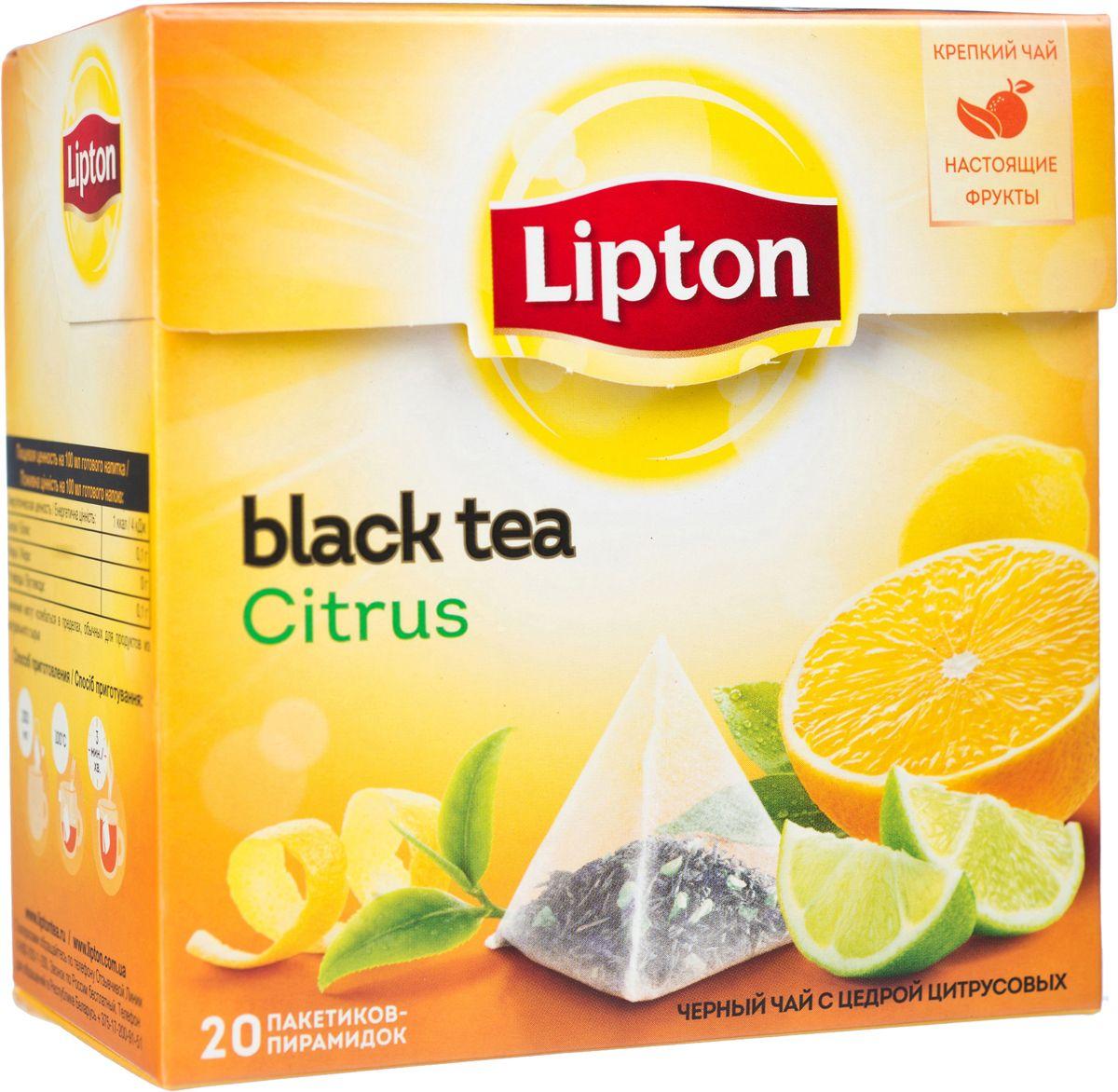 Lipton Черный чай Citrus Tea 20 шт21187919/20206122/21187919Цедра апельсина, лимона, грейпфрута и лайма в сочетании с отборными чайными листочками мгновенно заряжает энергией и позитивом, рождая необыкновенно свежий и бодрящий вкус, который полностью раскрывается благодаря свободному пространству внутри пирамидки чая Lipton Citrus. Насыщенный цитрусовый коктейль помогает ощутить вкус жизни!