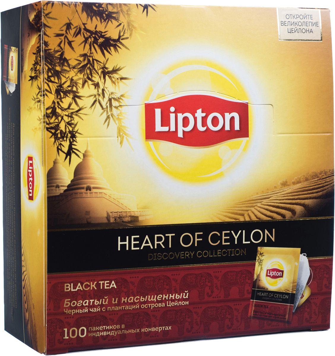 Lipton Черный чай Heart of ceylon 100 шт21187772Классический черный чай Lipton Heart of Ceylon с острова Цейлон с красно-янтарным оттенком настоя откроет великолепие жемчужины Индийского океана. Нежные чайные листочки, выращенные под теплыми лучами солнца, дарят чаю Lipton насыщенный вкус и превосходный богатый аромат. Секрет чая Lipton - многолетний опыт в купажировании чая и новые технологии, которые позволяют дополнительно обогащать чай натуральным соком из свежих чайных листьев.