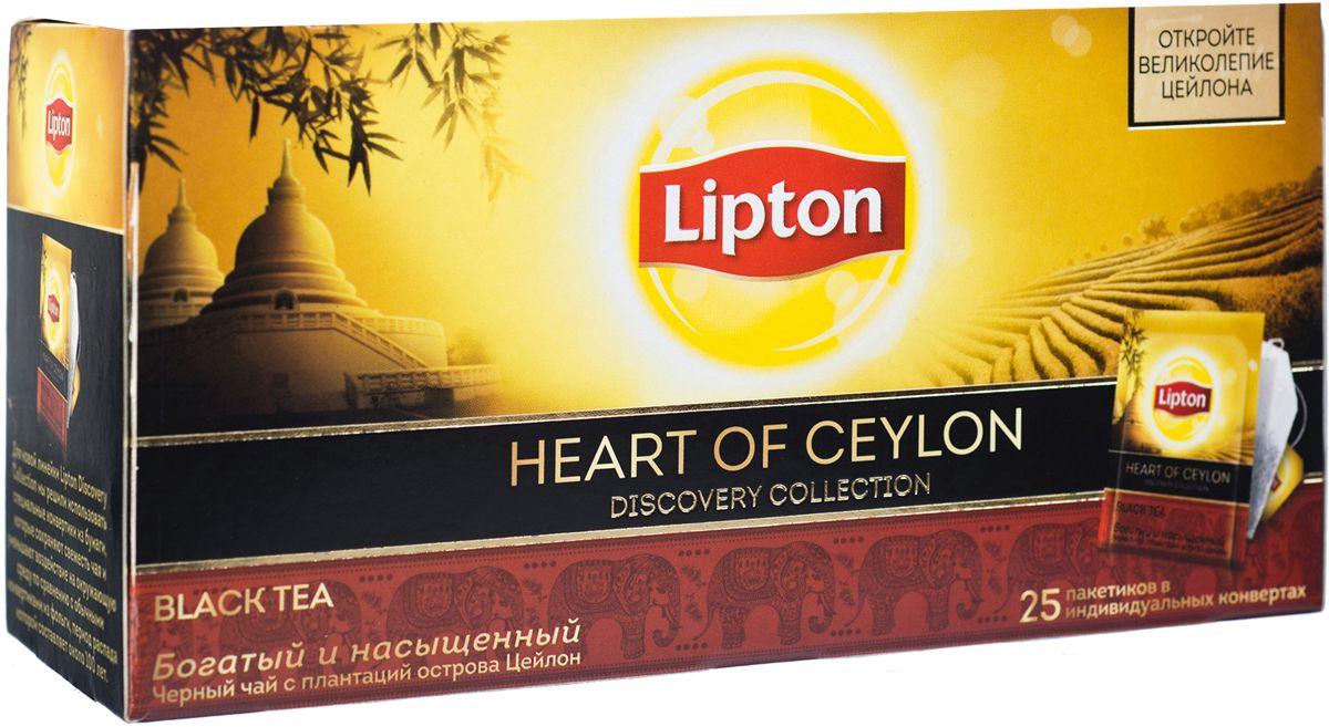 Lipton Черный чай Heart of ceylon 25 шт21187773Классический черный чай Lipton Heart of Ceylon с острова Цейлон с нотками сухофруктов и красно-янтарным оттенком настоя откроет великолепие жемчужины Индийского океана.