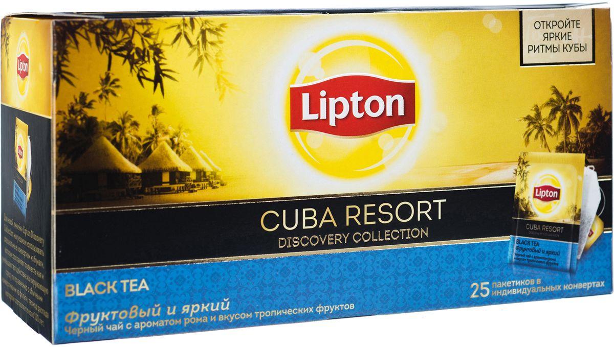 Lipton Черный чай Cuba Resort 25 шт21187774Черный байховый чай Lipton Cuba Resort с ароматом грейпфрута, кубинского рома и кусочками ананаса. Богатый, насыщенный, слегка терпковатый вкус и настой янтарного цвета подарят бодрость на целый день.