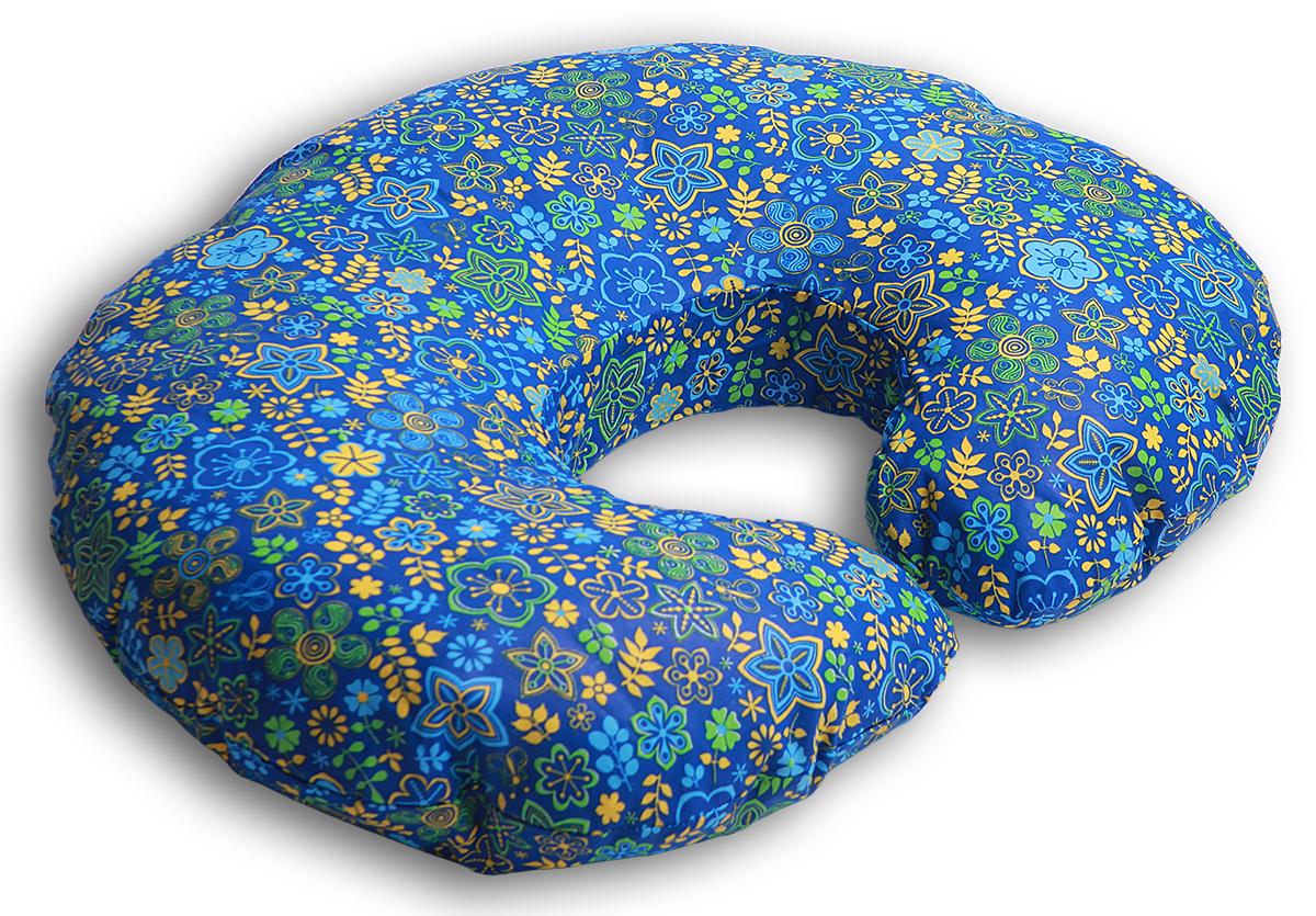 Body Pillow Подушка для беременных и кормящих Рогалик цвет синий