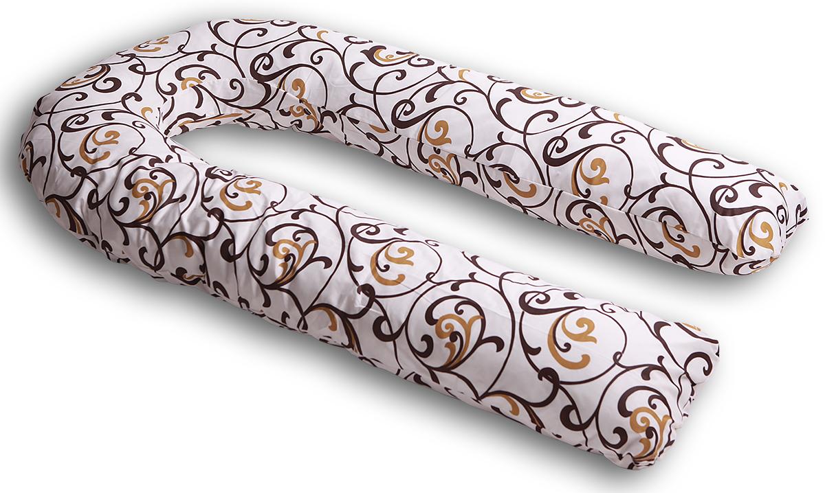 Body Pillow Подушка для беременных и кормящих U-образная цвет бежевый золотой