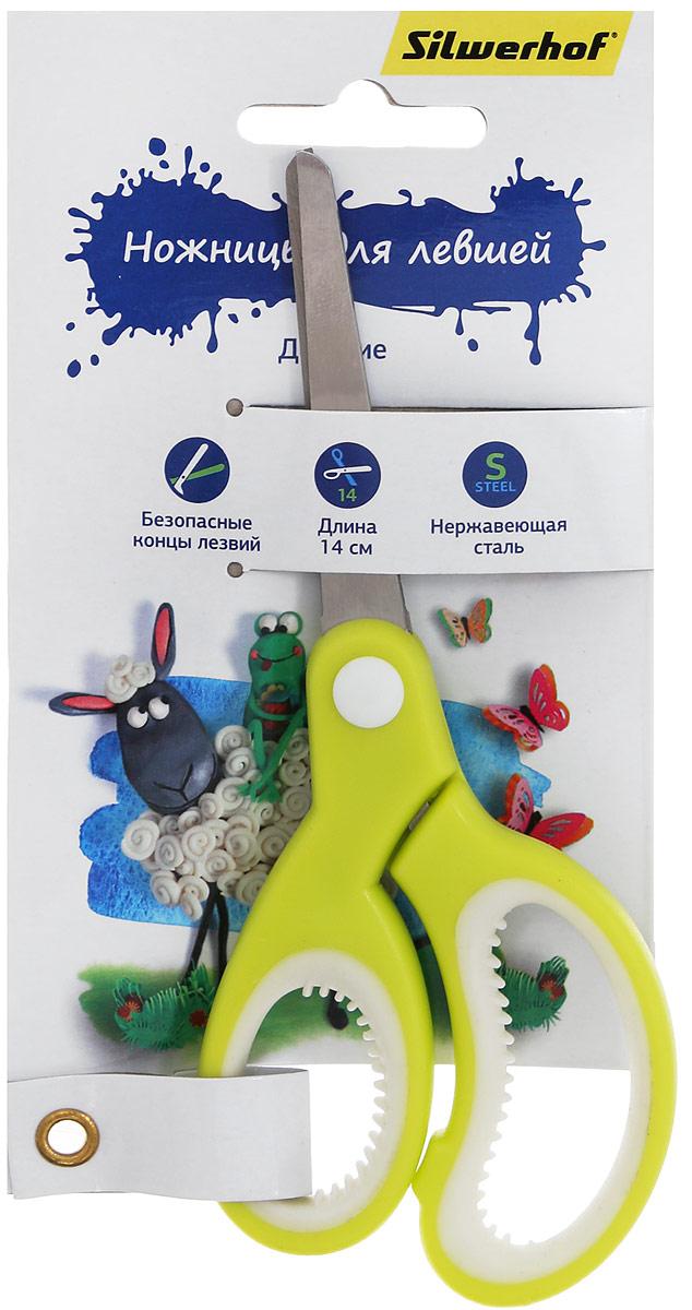 Silwerhof Ножницы детские Пластилиновая коллекция для левшей цвет салатовый 14 см453081Детские ножницы Silwerhof Пластилиновая коллекция прекрасно подойдут для детского творчества. Лезвия выполнены из нержавеющей стали с закругленными концами, что делает процесс работы с ним безопасным для ребенка. Благодаря эргономичной форме пластиковых ручек, разработанных специально для левшей, модель отлично ложится как в детскую, так и во взрослую руку. Ножницы хорошо справляются с резкой бумаги, картона и станут незаменимым помощником в процессе создания аппликаций и других поделок.