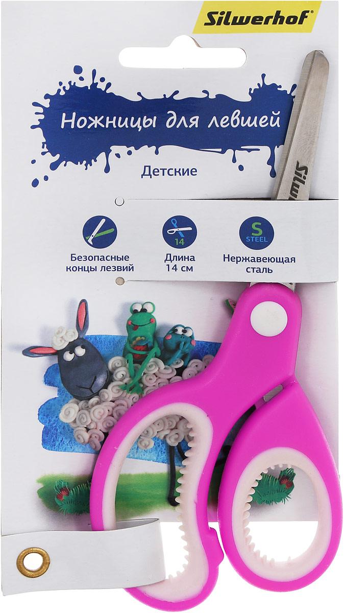 Silwerhof Ножницы детские Пластилиновая коллекция для левшей цвет фуксия 14 см 453081_фуксия