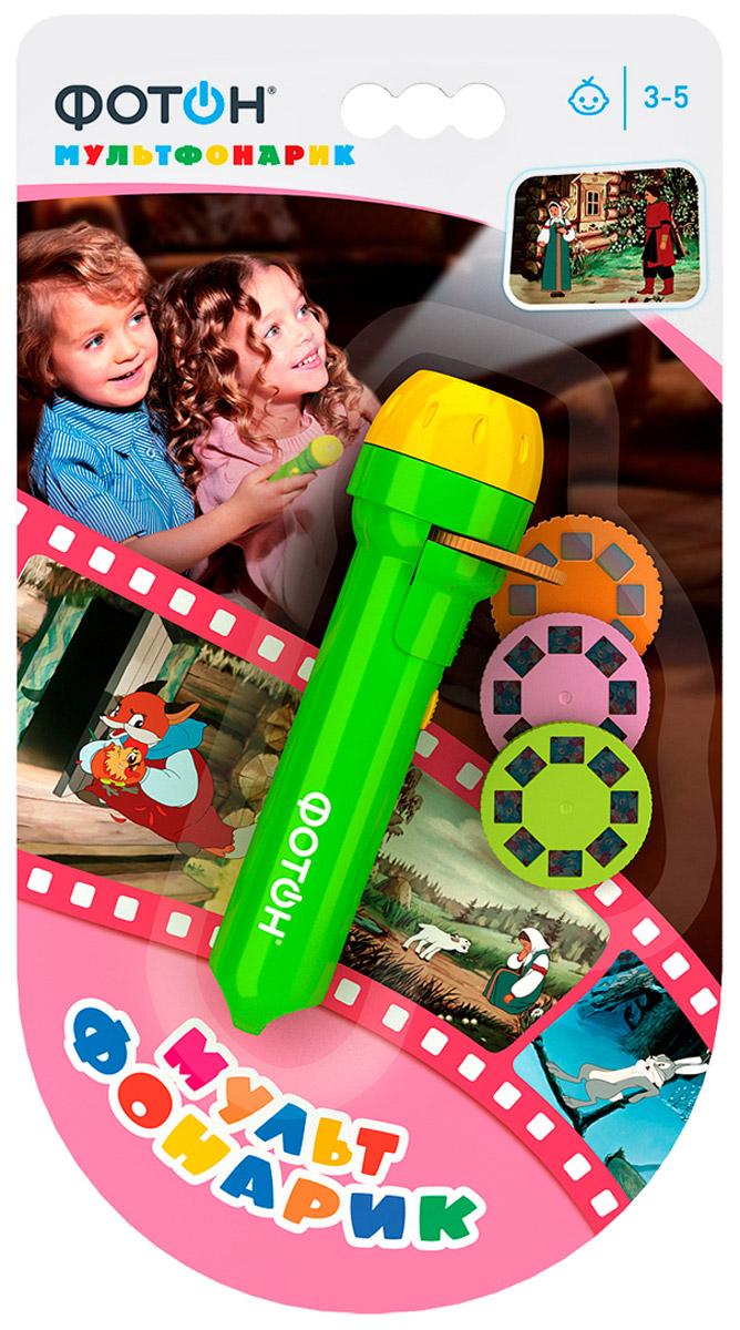 Фотон Мультфонарик с дисками Любимые сказки цвет зеленый22451_зеленыйС помощью мультфонарика Фотон ваш ребенок с удовольствием будет показывать и рассказывать веселые истории близким и друзьям. Ведь это так увлекательно - всегда иметь под рукой собственную сказку в виде карманного фонарика! Качественная проекция и простота в использовании доставят ребенку море удовольствия потому, что мультфонарик это: красочная история в мультипликационных слайдах; сказка, которую можно взять с собой: в детский садик или в поездку; гармоничное развитие ребенка: развитие воображения, речи и мелкой моторики; отличная замена планшету или смартфону (не требует розетки); проекция на любую поверхность с ручной регулировкой фокуса; общение между взрослым и ребенком; легкий и интересный способ уложить ребенка спать. К фонарику прилагаются 3 диска по 8 кадров. Оранжевый диск - Петушок - золотой гребешок. Розовый диск - Сестрица Аленушка и братец Иванушка. Желтый диск - Храбрый заяц. Батарейки входят в комплект (3 шт, напряжение 1,5V, тип AG13/LR44).