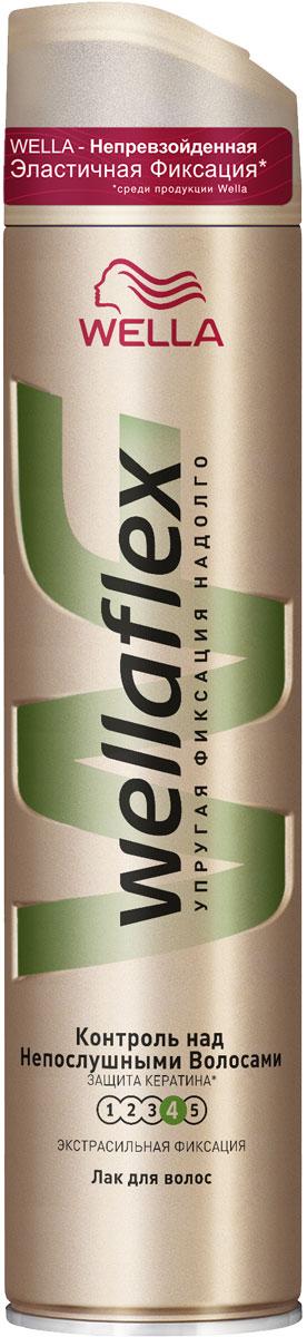 Wellaflex Лак для волос Контроль над Непослушными Волосами, экстрасильной фиксации, 250 млWF-81543682Wellaflex Контроль над непослушными волосами – средства из коллекции (лак и мусс) содержат Flex-active полимеры, которые обволакивают каждый волос, создавая защитный слой, предотвращающий потерю кератина, что в свою очередь делает волосы гладкими и послушными.