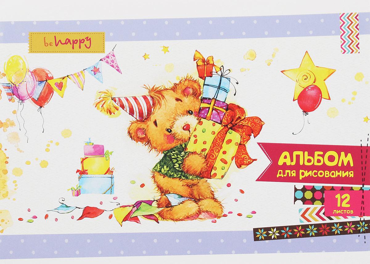 ArtSpace Альбом для рисования Мультяшки Мишка с подарками 12 листовА12м_9023_мишка, подаркиАльбом для рисования ArtSpace Мультяшки. Мишка с подарками порадует маленького художника и вдохновит его на творчество. Альбом изготовлен из белоснежной бумаги с яркой обложкой из мелованного картона. Внутренний блок альбома, соединенный двумя металлическими скрепками, состоит из 12 листов. Высокое качество бумаги позволяет рисовать в альбоме карандашами, фломастерами, акварельными и гуашевыми красками.