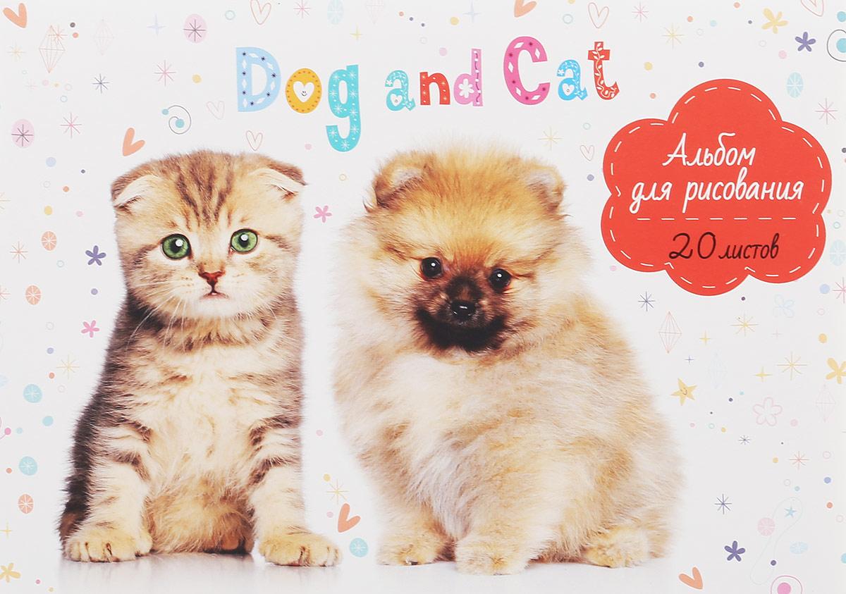 ArtSpace Альбом для рисования Полосатый котенок и щенок 20 листов