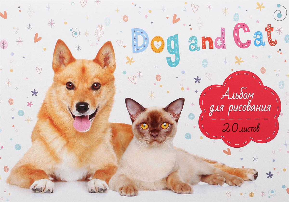 ArtSpace Альбом для рисования Сиамский кот и собака 20 листов А20мкл_10212_сиамский кот