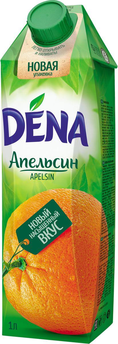 Dena Апельсин нектар, 1 лD-8Начинайте день с апельсинового нектара, потому что он, как часть здоровой диеты, может помочь сохранить здоровье, а также может помочь снизить риск некоторых заболеваний. А ещё этот фрукт богат антиоксидантами, которые оказывают омолаживающее действие на организм. Мы стремимся улучшить жизнь людей , предлагая качественный, полезный и доступный продукт! Строгий отбор и контроль качества в сочетании с высокими технологиями производства позволяют сохранить все витамины, необходимые для жизнедеятельности человека. Торговая марка «Dena» - это соки и нектары, изготовленные на основе лучших фруктов и овощей солнечного Узбекистана. Широкая линейка продукции и доступная для потребителя цена способны удовлетворить желания любого покупателя. Асептическая упаковка удобна в применении и соответствует требованиям современного потребителя.