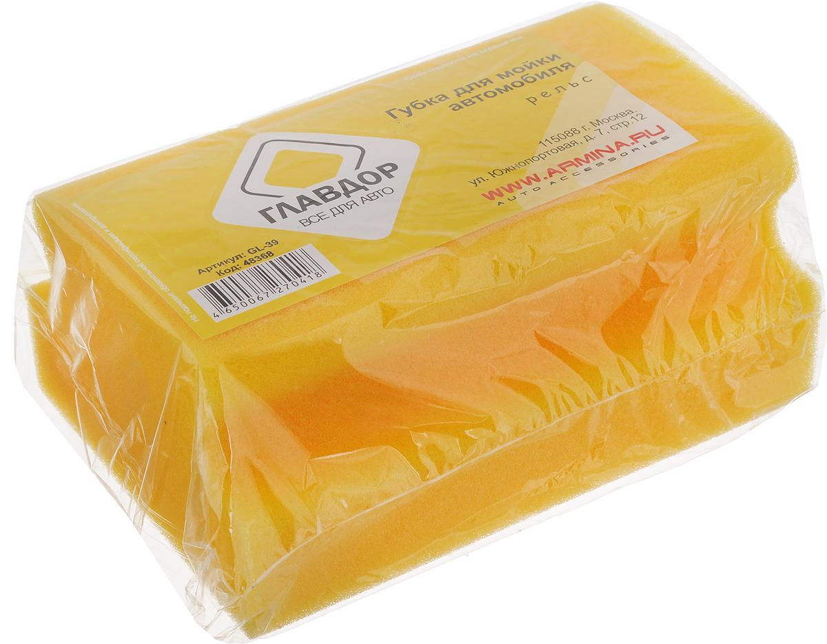 Губка для мытья автомобиля Главдор Рельс, цвет: желтый, 16 х 11,5 х 7,2 смGL-39_желтыйГубка Главдор Рельс, изготовленная из высококачественного поролона, обеспечивает бережный уход за лакокрасочным покрытием автомобиля, обладает высокими абсорбирующими свойствами. При использовании с моющими средствами, изделие создает обильную пену. Губка сохраняет свою форму даже после многократного использования и прослужит вам долгие годы.