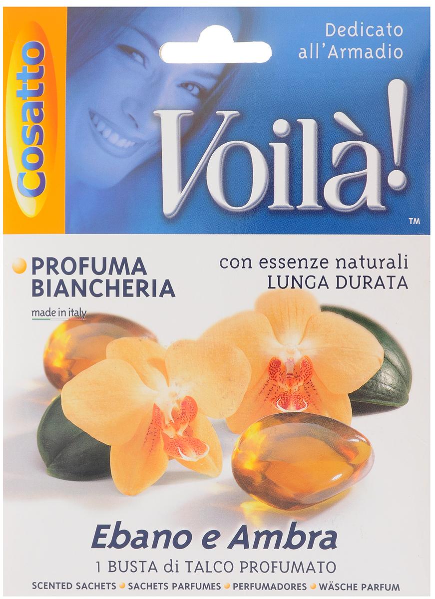Ароматизатор для шкафа Voila